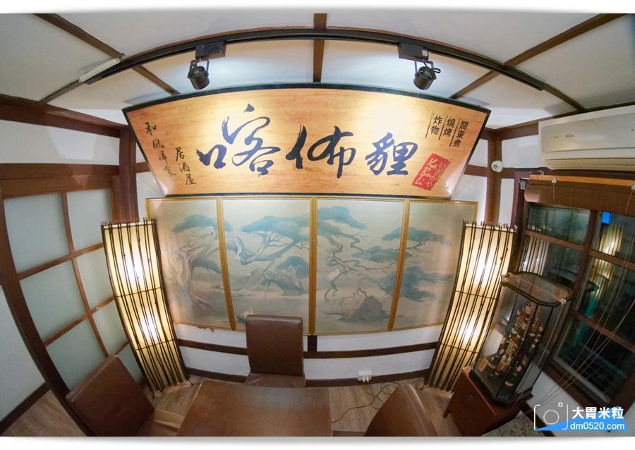 台北日式料理推薦,喀佈狸居酒屋 搬家,KABU 和BISTRO,台北深夜食堂,統一小時光麵館拍攝餐廳,KABU 和BISTRO 菜單,KABU 和BISTRO 喀佈狸,喀佈狸二店
