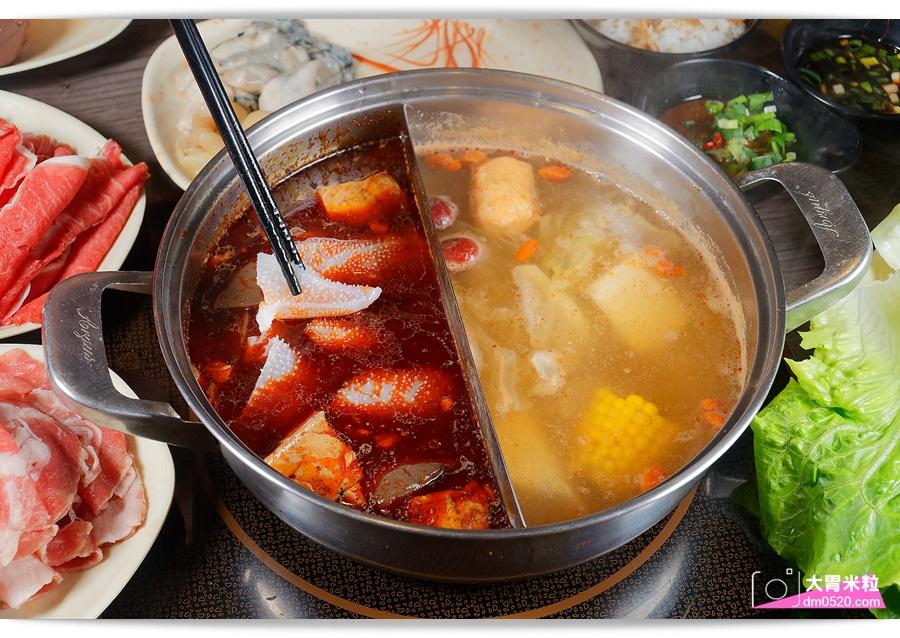 林記麻辣火鍋