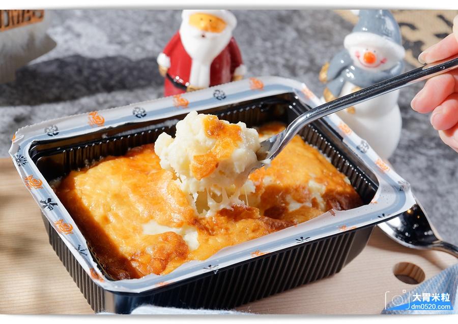 COSTCO好市多獨賣商品,好市多必買商品,大成享點子食品推薦,大成享點子 焗烤起司馬鈴薯泥