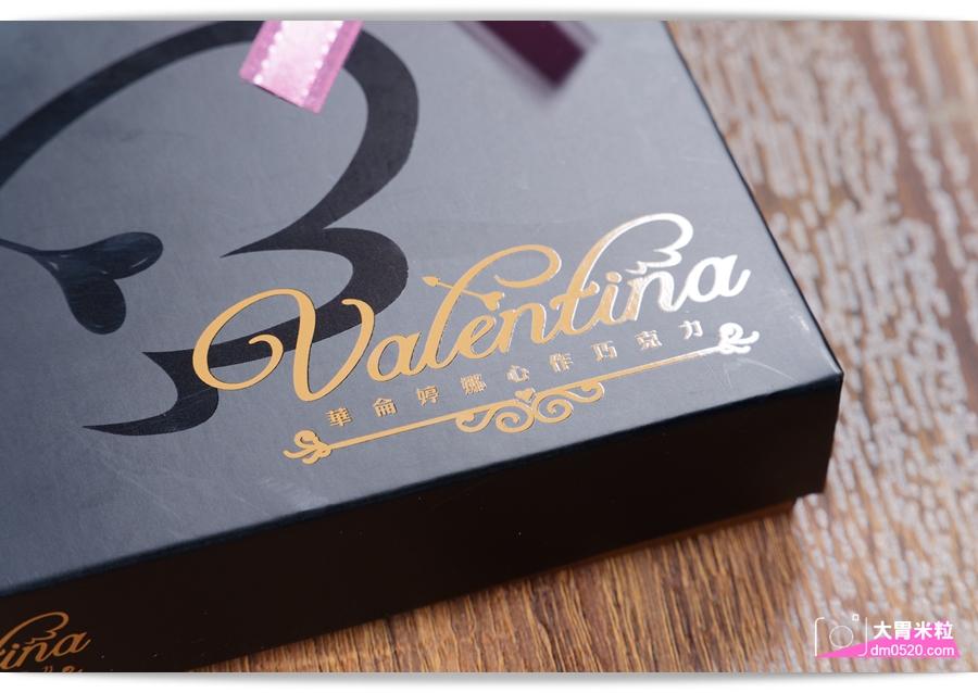 華侖婷娜巧克力