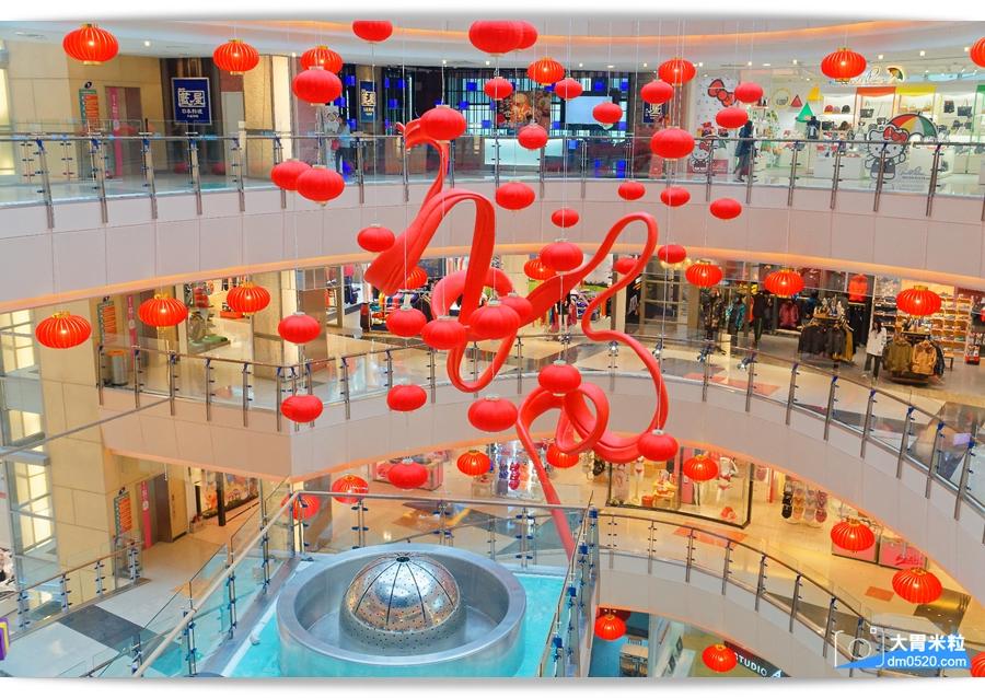 中壢大江購物中心