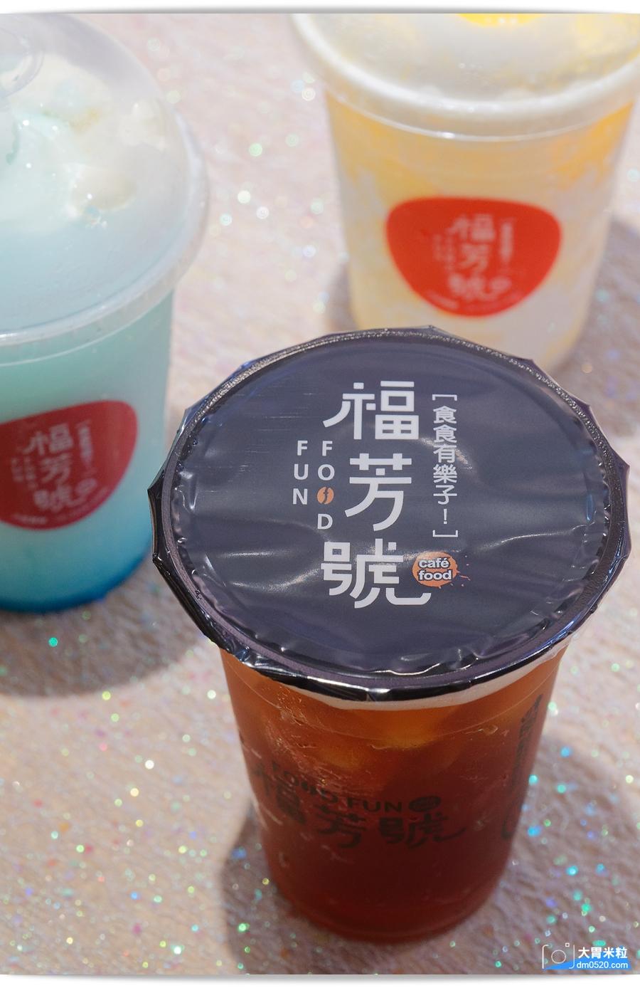 福芳號微風南山店