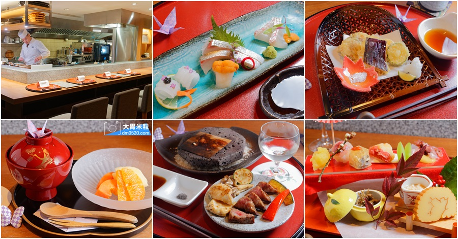 光琳割烹日本料理