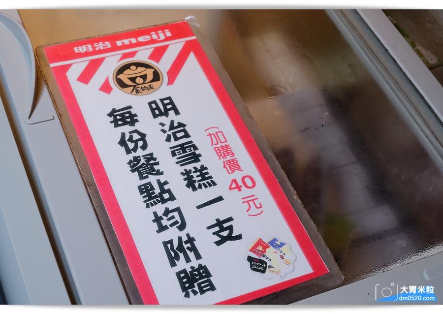 金鍋盃桃園店