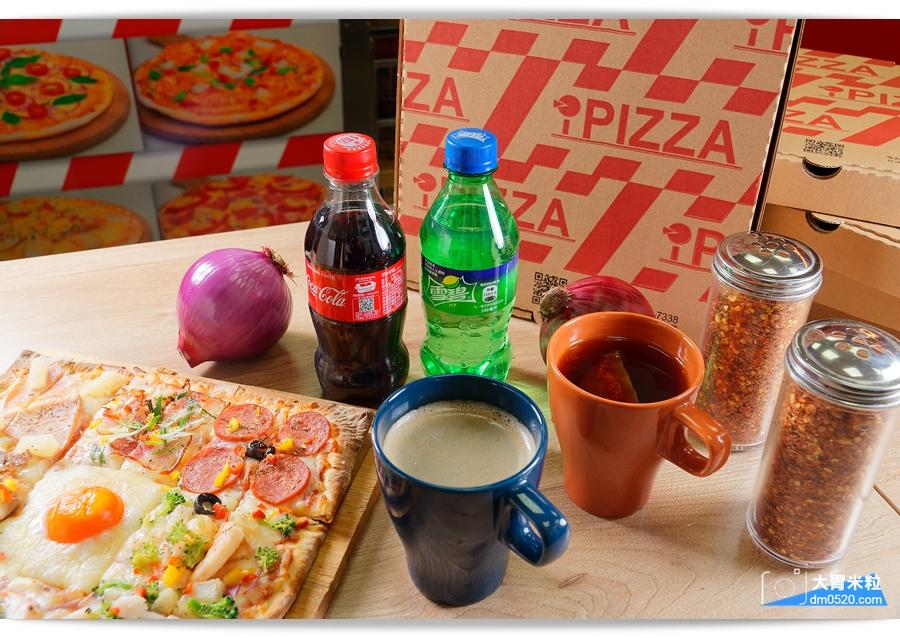 愛披薩iPIZZA