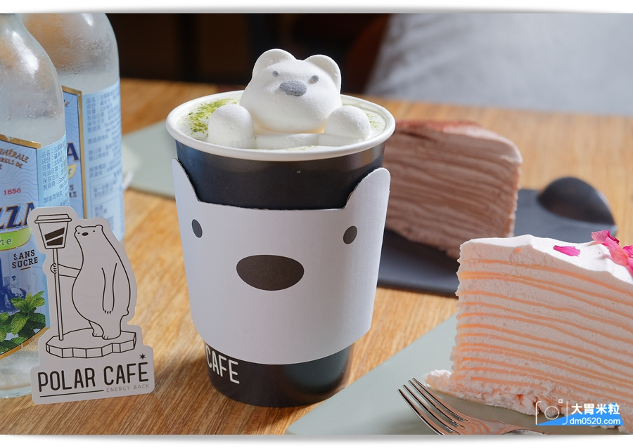 POLAR CAFE 西門旗艦店