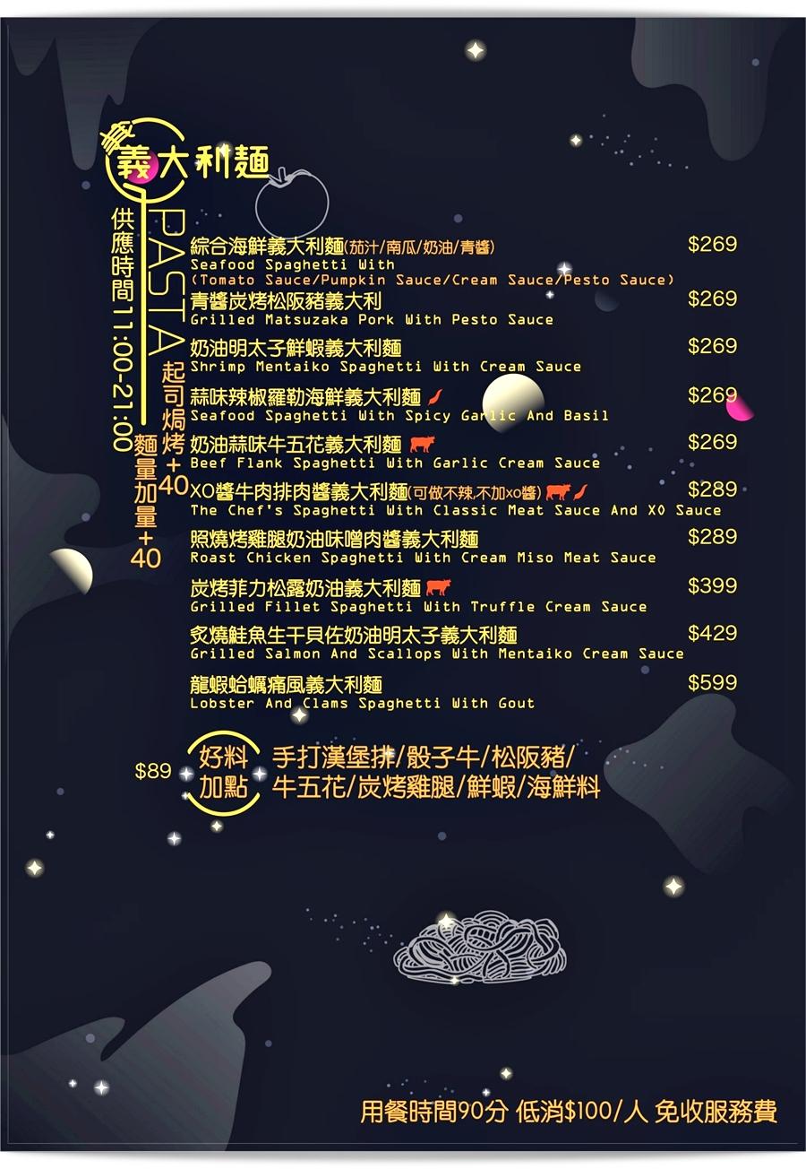 Eat enjoy意享美式廚房林口三井店