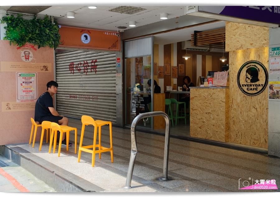 EVERYDAY CAFE永和頂溪店
