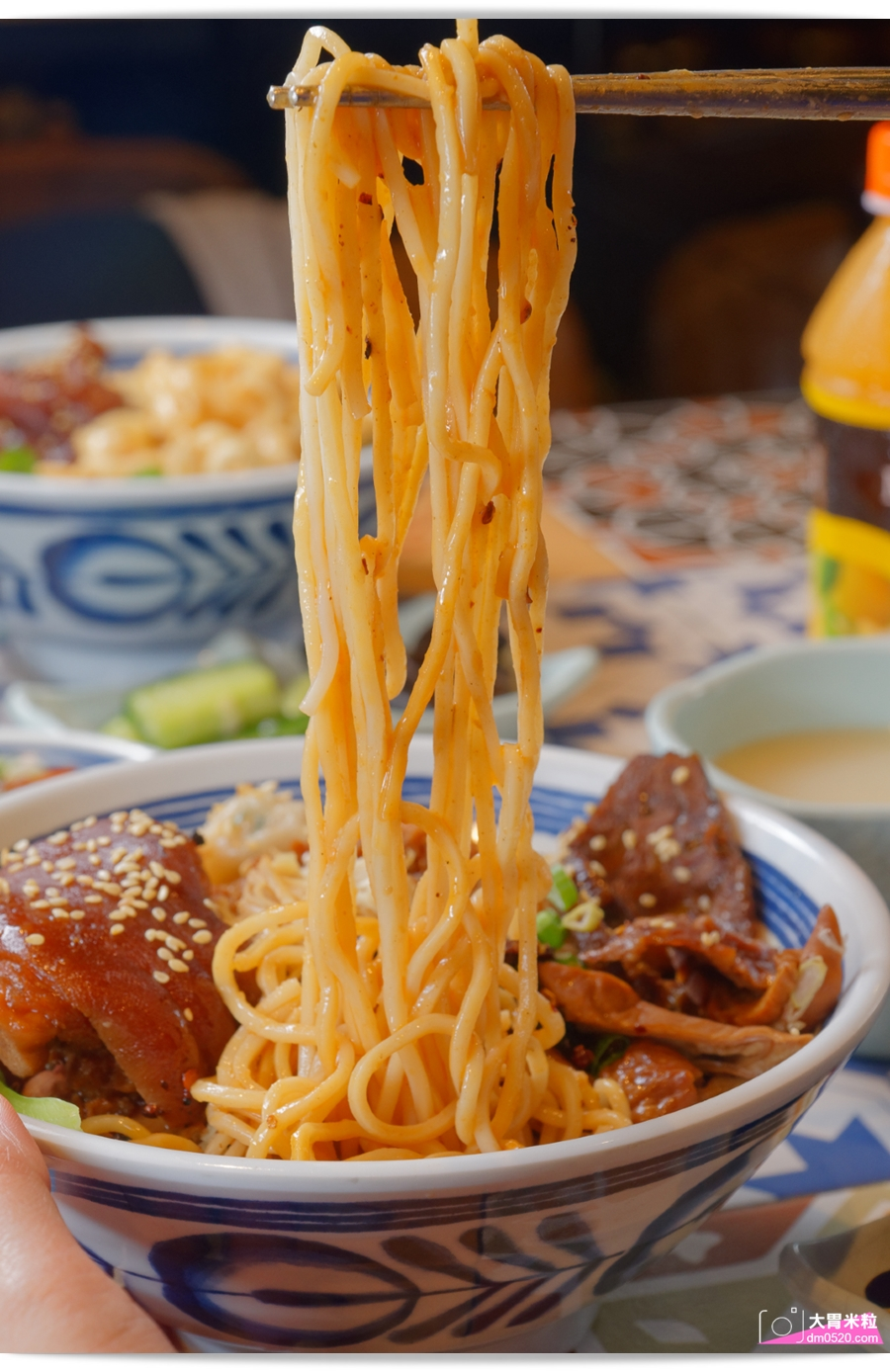笑麵虎重慶川味麵食