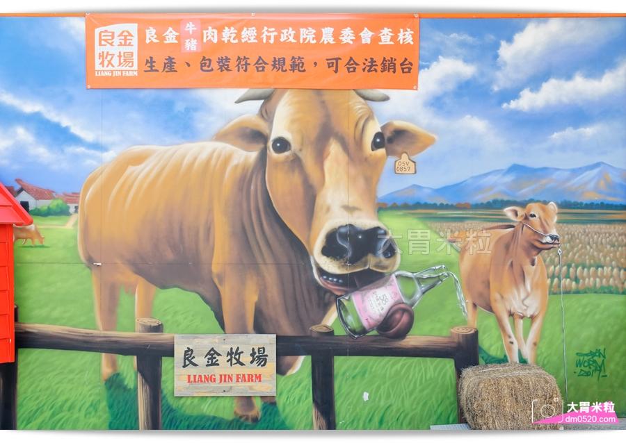 良金牧場牛肉麵