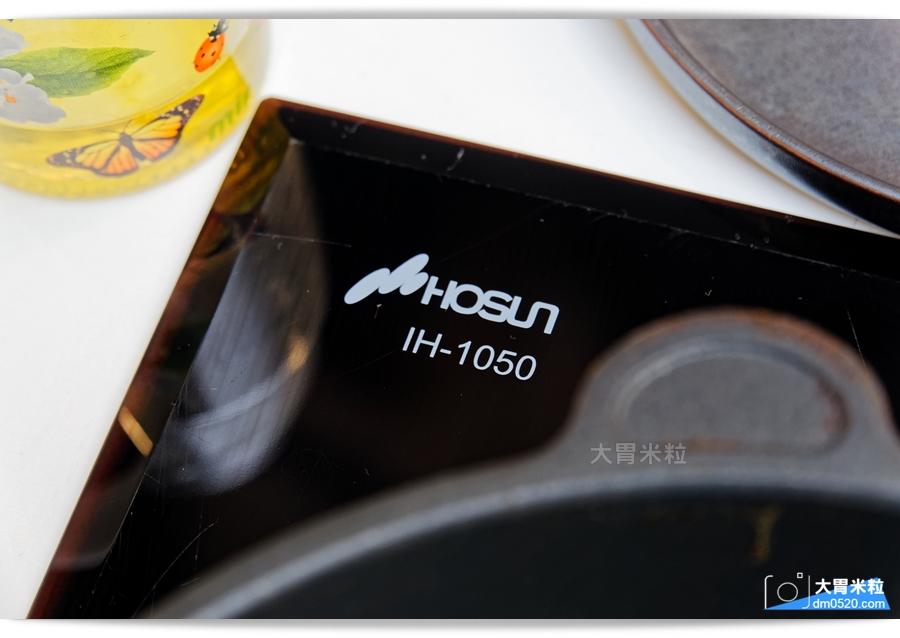 豪山IH微晶調理爐