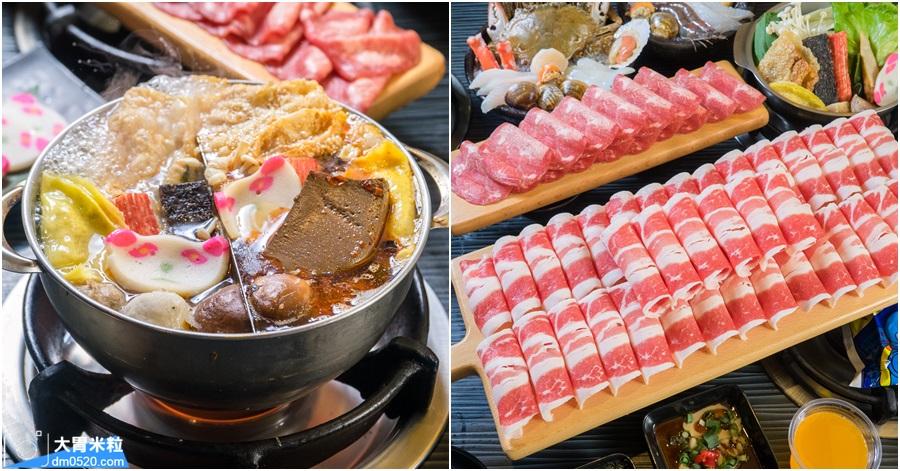 五鮮級平價鍋物仁武店