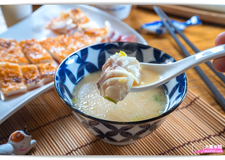三木日本料理