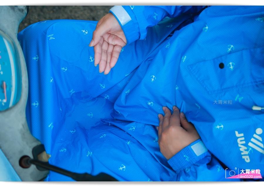 JUMP將門雨衣