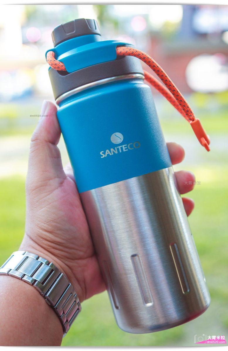 法國SANTECO保溫瓶