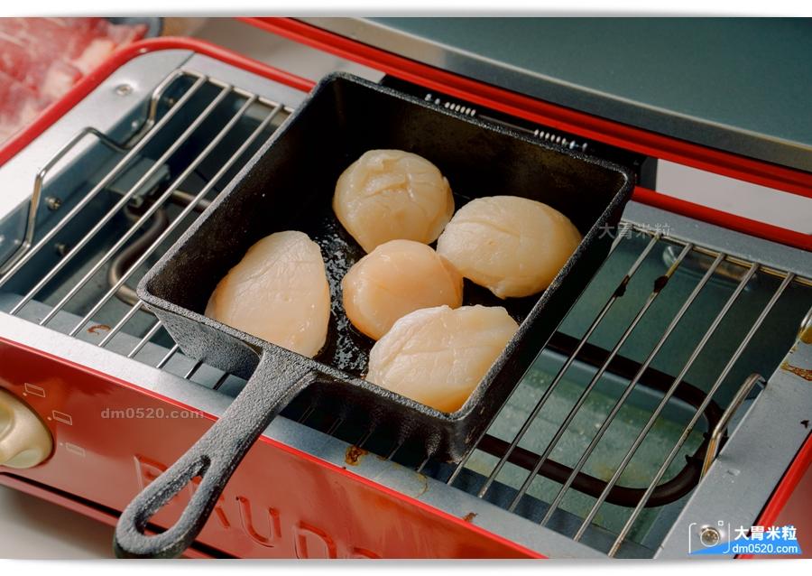 原燒中秋烤肉懶人包禮盒