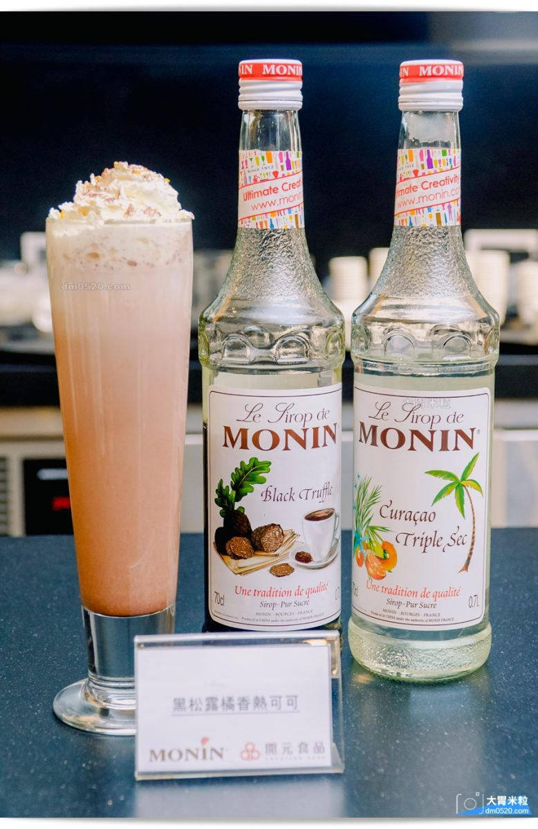 法國MONIN糖漿