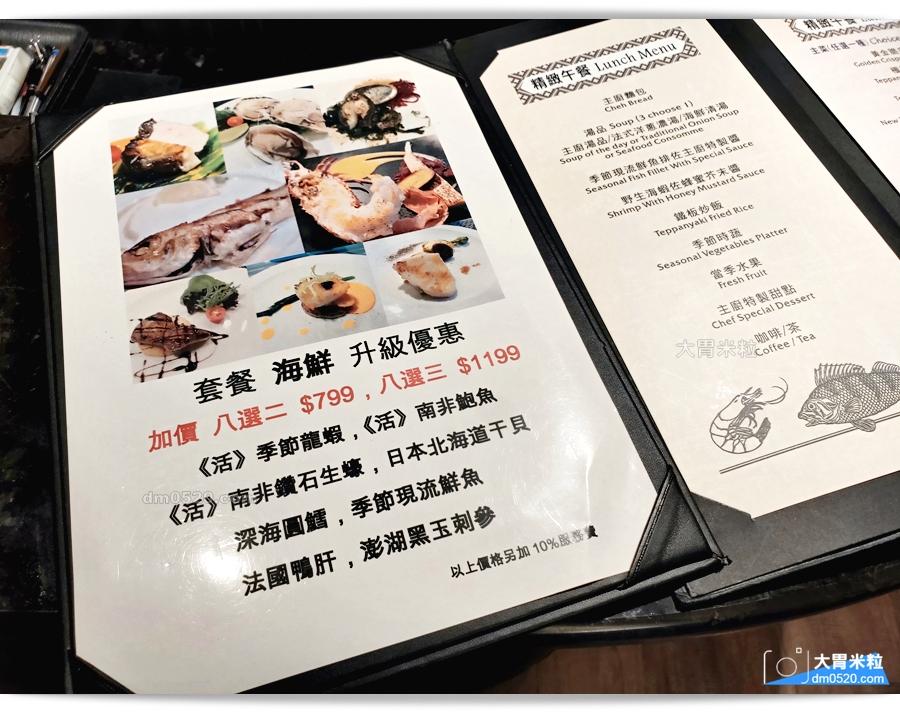江雁塘新時尚鐵板燒菜單2019