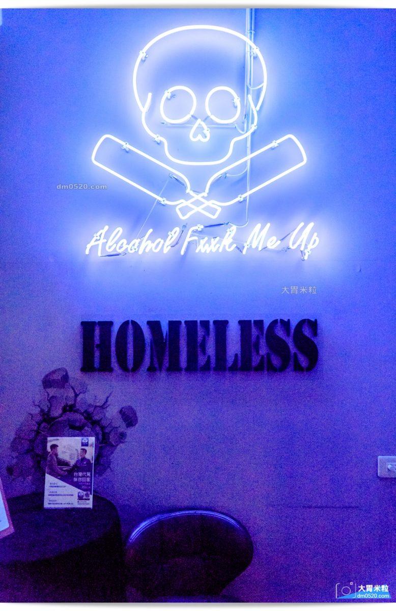 Homeless吾家可歸