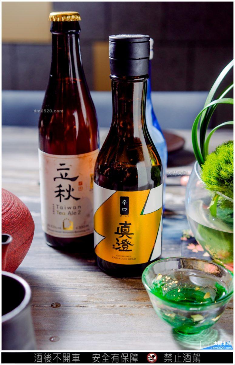 藝奇新日本料理台北中山北店
