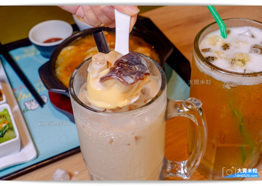茶自點永和旗艦店