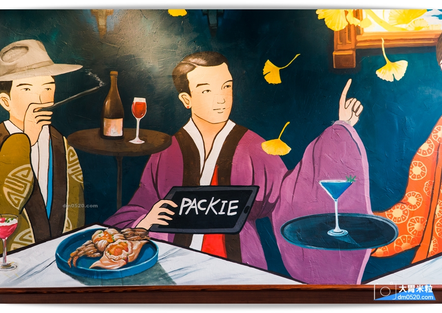 PACKIE川酒菜館