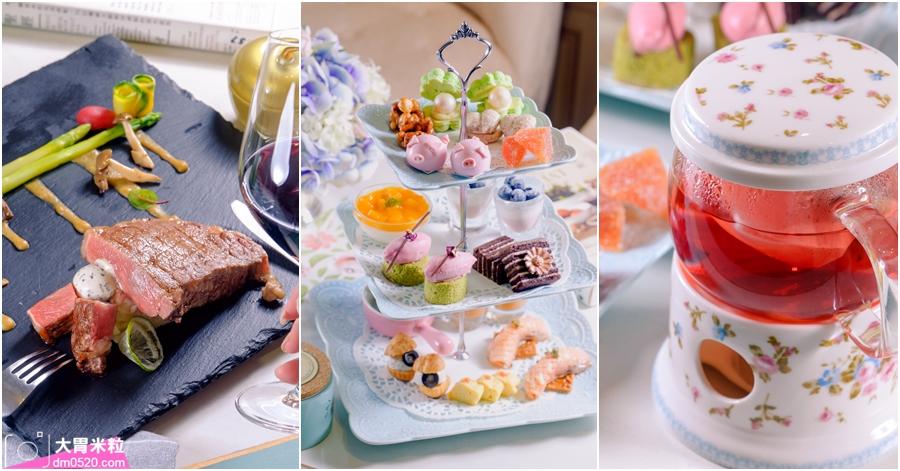 春日甜Bistro Cafe
