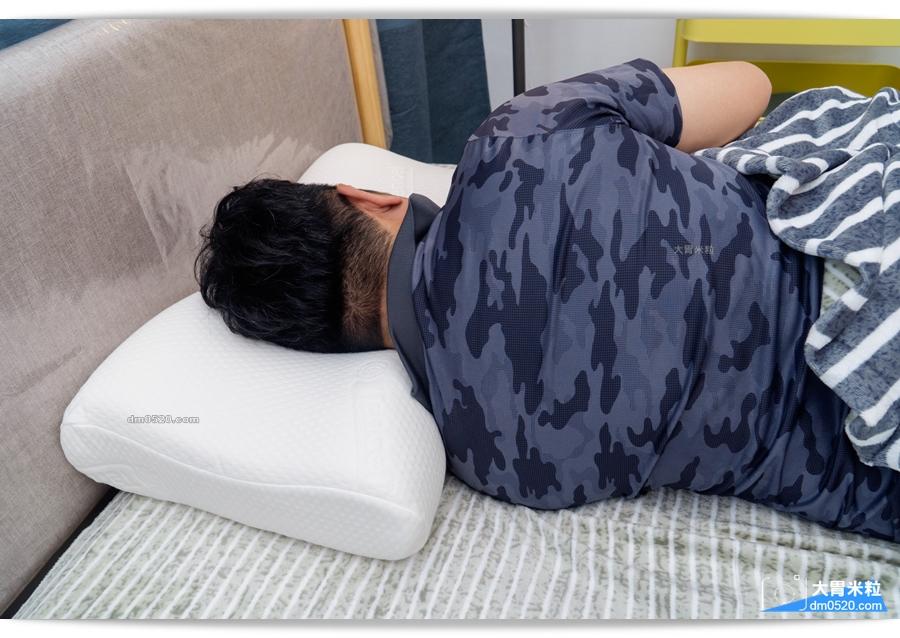Moony克洛伊側睡加強型記憶枕