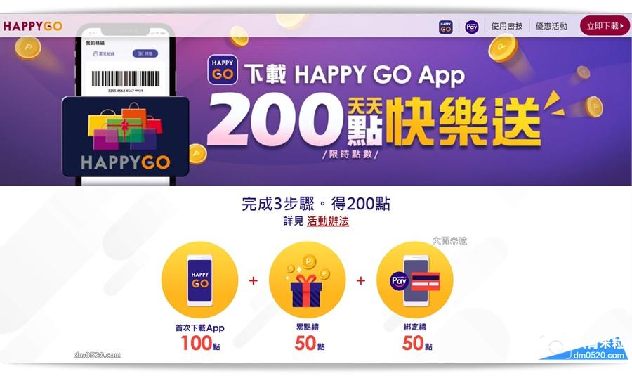 HAPPY GO App
