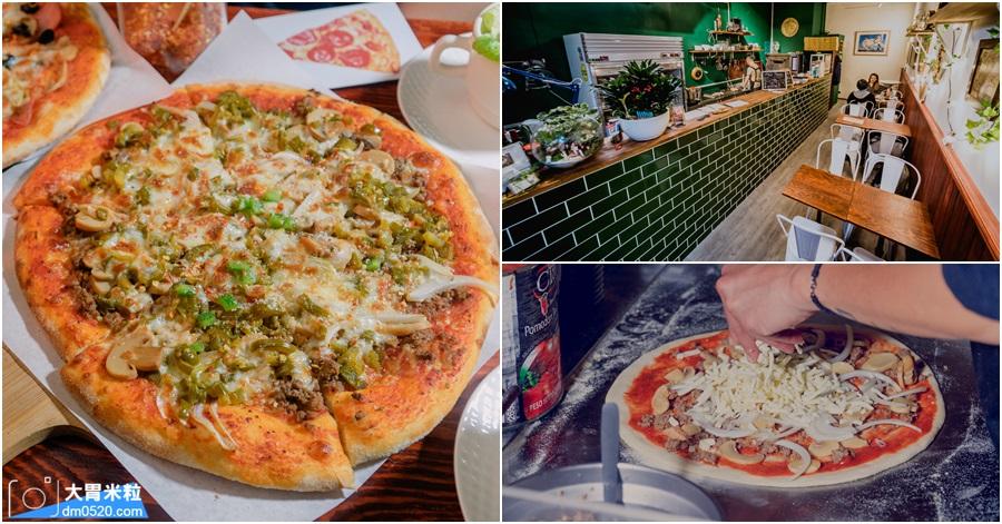 La Bocca義式手作披薩