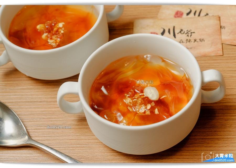 川老爺麻辣鍋