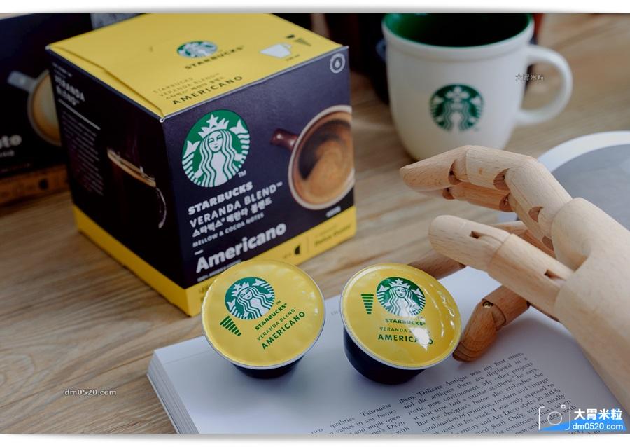 星巴克咖啡膠囊
