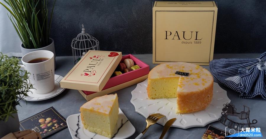 PAUL保羅麵包宅配