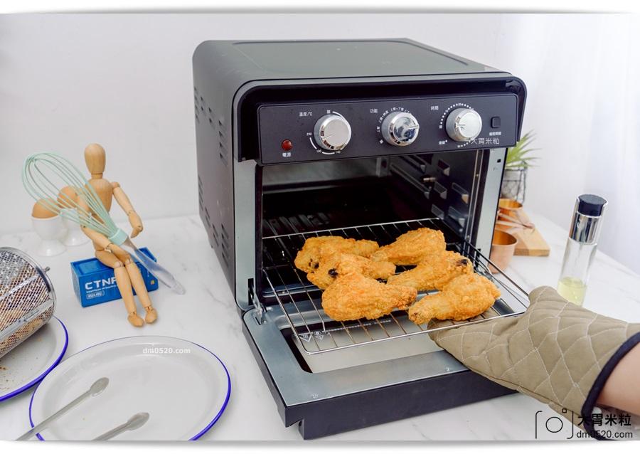 NICONICO氣炸烤箱