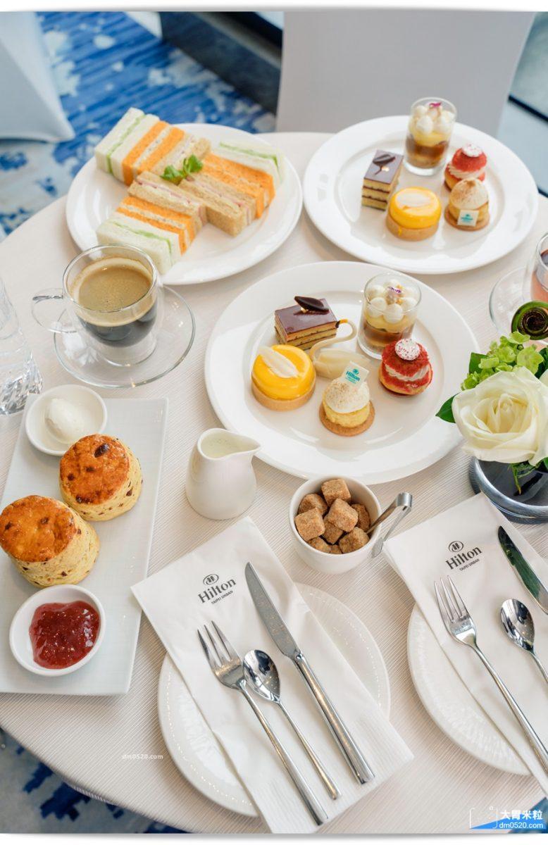 台北新板希爾頓酒店雙人下午茶