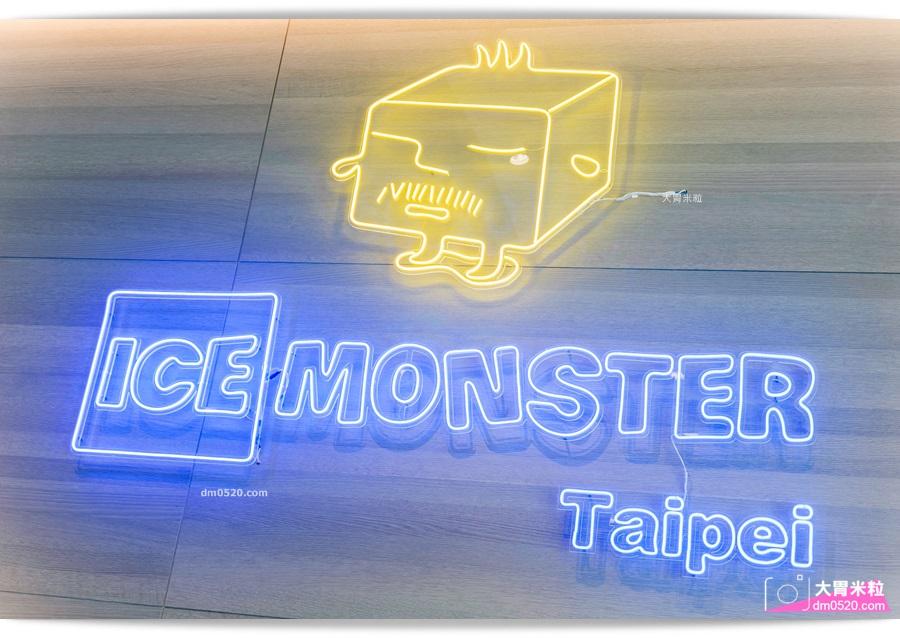 Ice_Monster水果茶