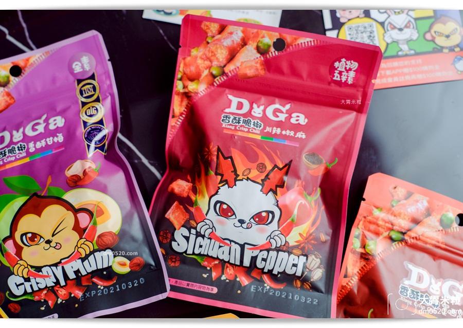 DoGa香酥脆椒