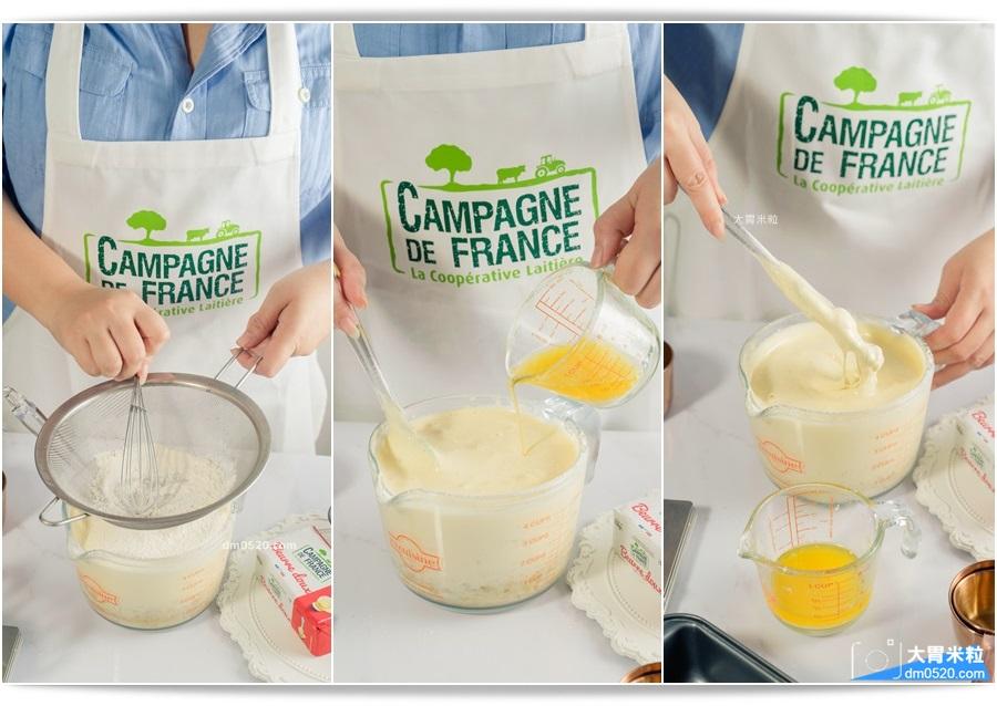 法國諾曼地綠山農場奶油