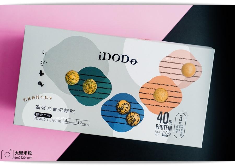 iDODO高蛋白曲奇餅