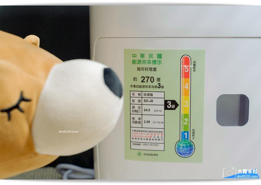 SANSUI山水24L-WIFI智慧清淨除溼機SD-J8
