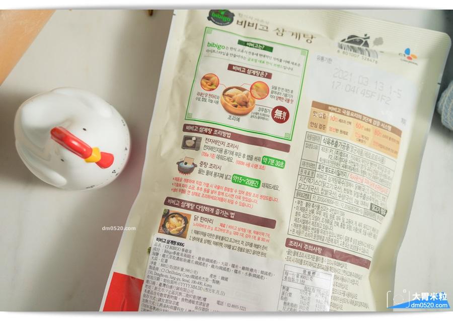 韓國CJ_Petitzel果醋