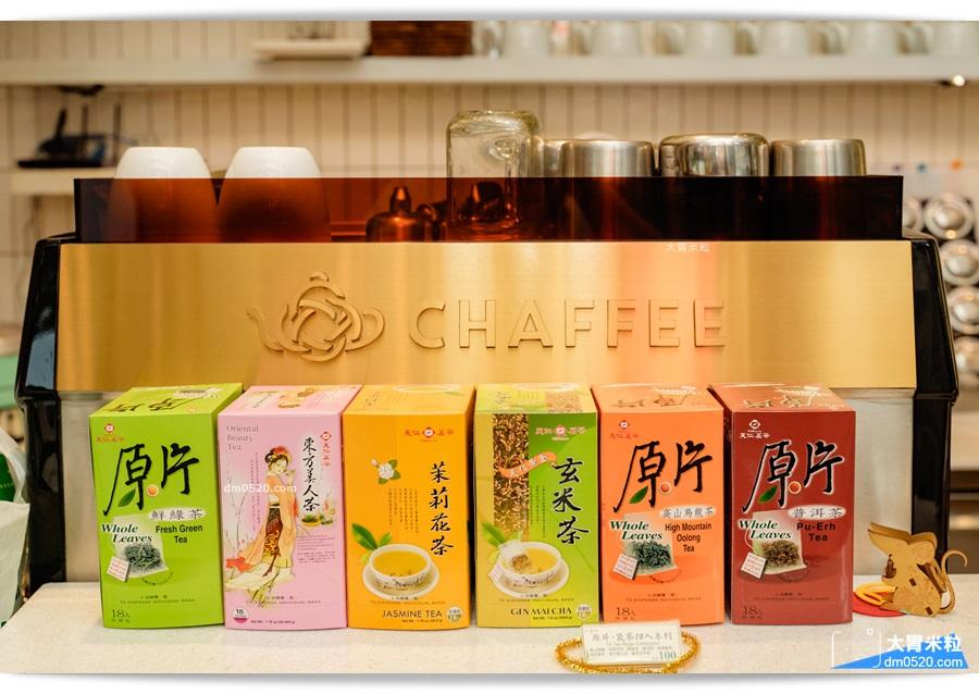 CHAFFEE大安店