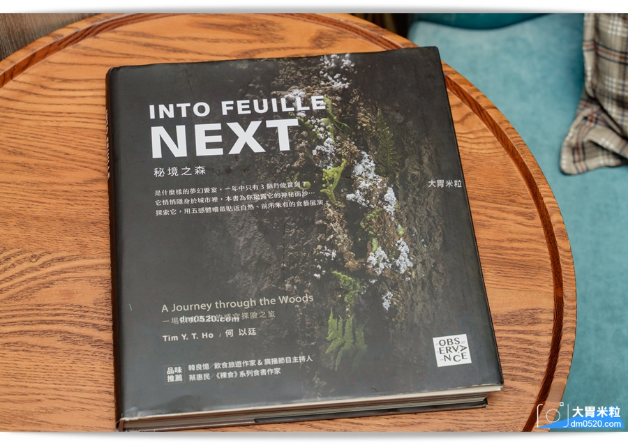 Feuille Food Lab