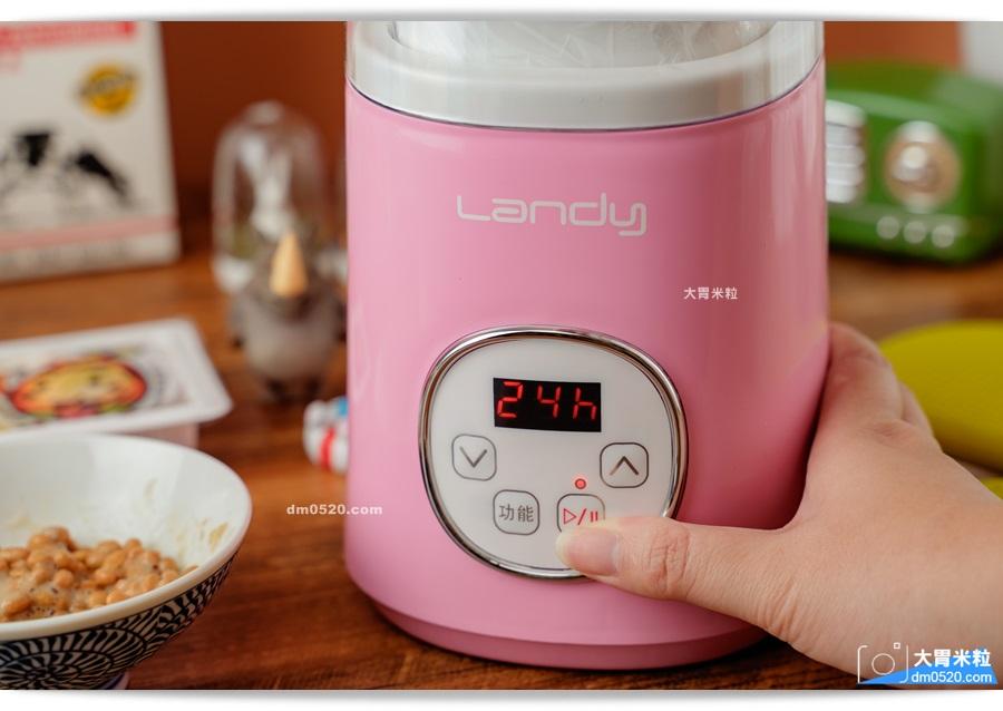 Landy微酵機