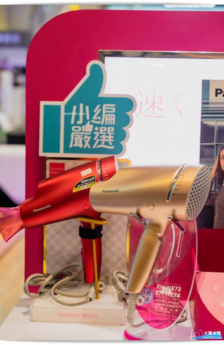 大江購物中心週年慶