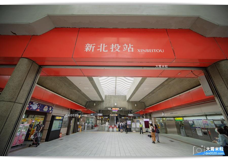 台北借問站