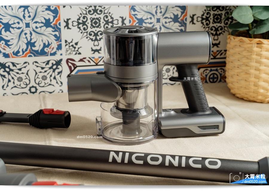 NICONICO強力旋風無線吸塵器