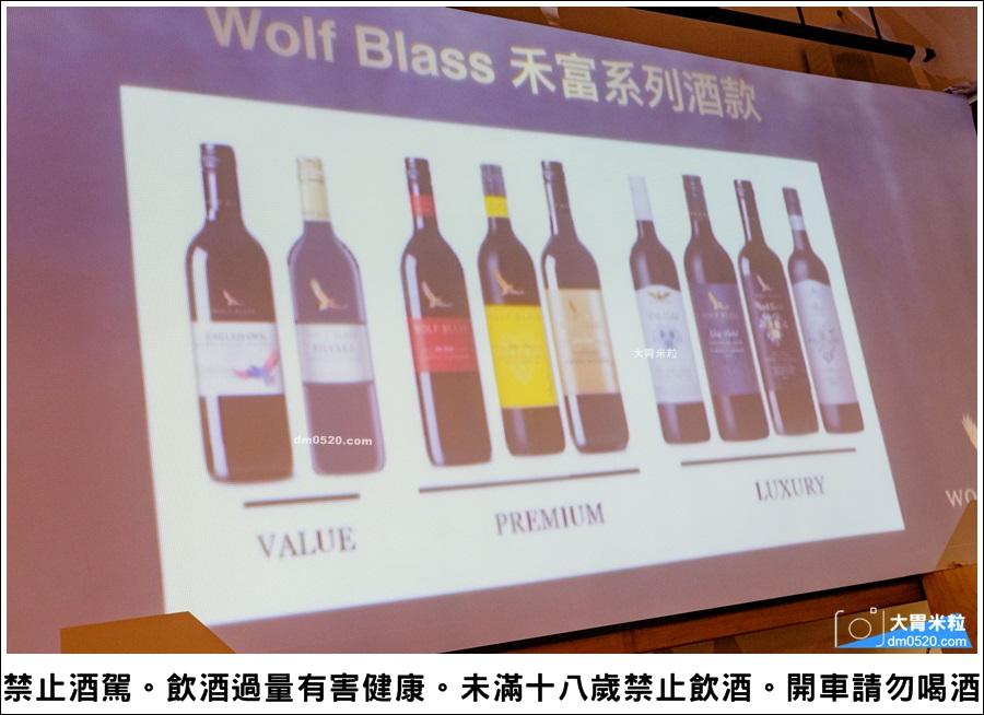 WOLF BLASS禾富酒莊
