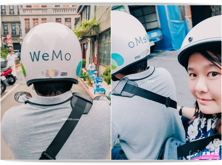 WeMo共享機車