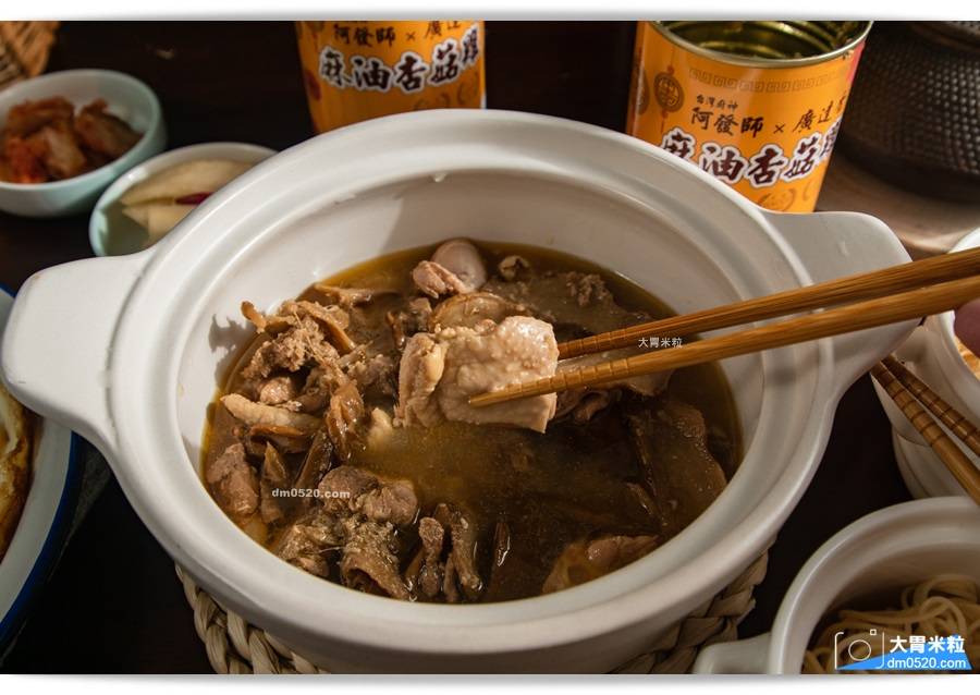 廣達香人蔘糯米雞